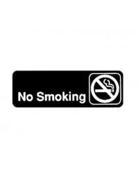 SGN-310- No Smoking Sign